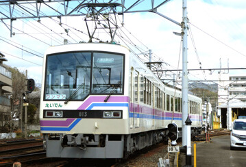 rie22238