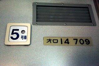 rie7420.jpg