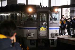 rie3258.jpg