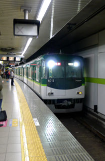 rie15308