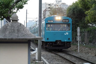 rie17272