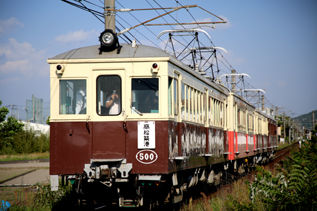 rie17544