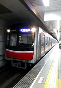 rie17803