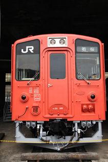 rie8366.jpg
