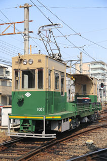 rie17200