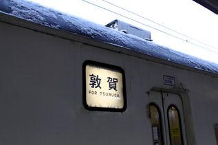 rie3085.jpg