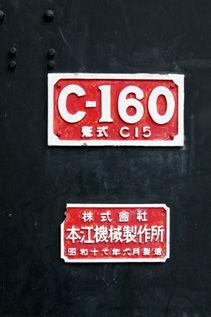 rie4998.jpg