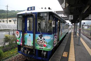 rie8437.jpg