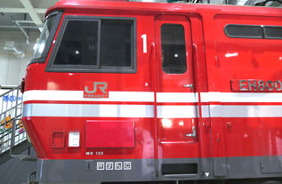 rie16772