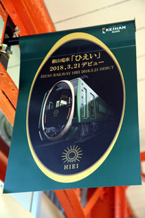 rie17190