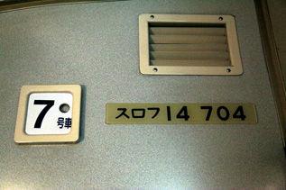 rie7421.jpg