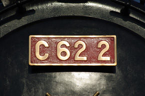 rie587.jpg