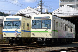 rie15743