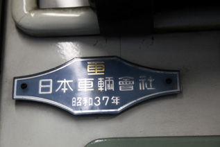 rie6075.jpg