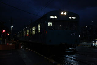 rie17278