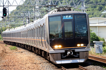 rie22798
