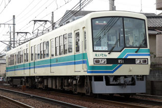 rie16924
