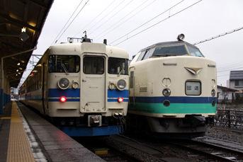 rie1901.jpg