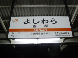 rie12640.jpg
