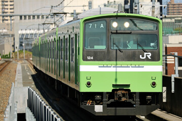 rie20866