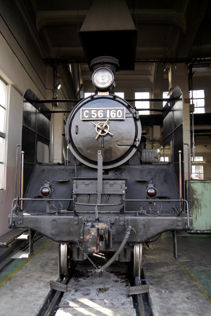 rie16740