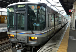rie17651