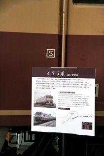 rie5568.jpg