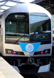 rie17570
