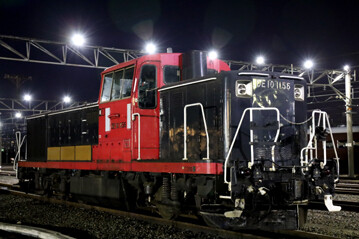rie20935