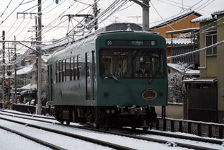 rie16570