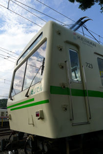 rie15468