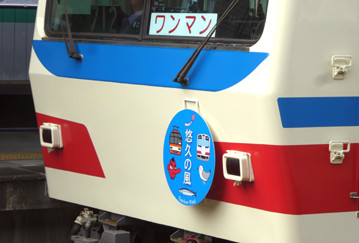 rie20008