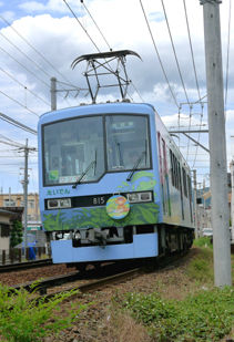 rie15287