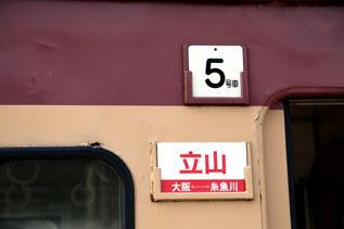 rie7298.jpg