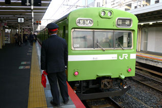 rie16400