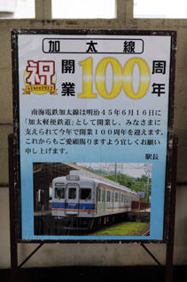 rie4898.jpg