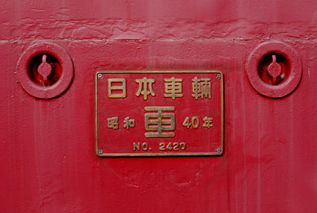 rie12026.jpg