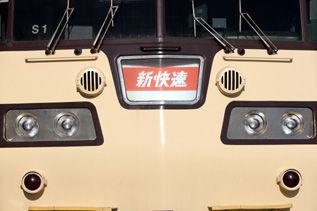 rie4303.jpg