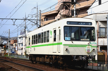 rie19757
