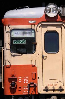 rie2081.jpg