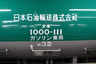 rie10429.jpg