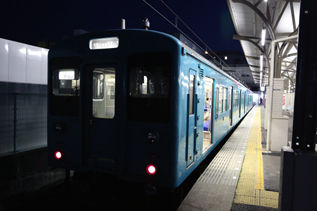 rie17156