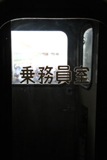 rie5565.jpg