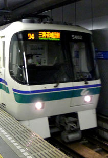 rie17261