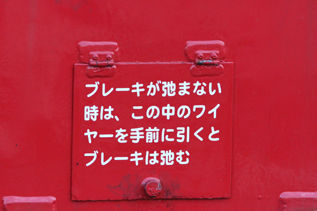 rie10481.jpg