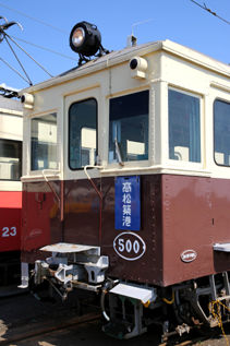 rie17529