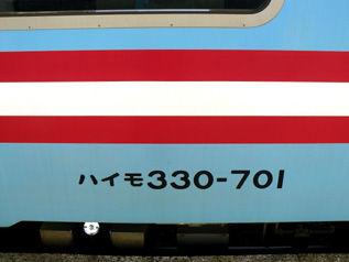 rie7698.jpg