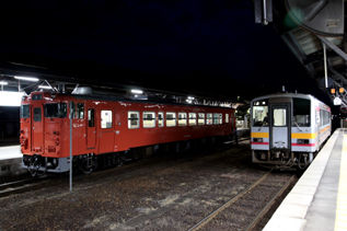 rie15236
