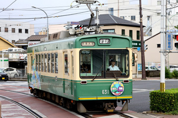 rie20766