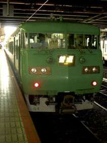 rie15247